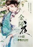 末世列车[无限流]